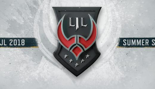 『LJL 2018 Summer Split』プレーオフおよび入れ替え戦『LJL 2018 Summer Promotion Series』の出場チームが決定