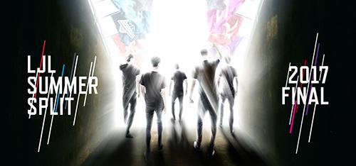 『LJL 2017 Summer Split Final』の組み合わせがDFM vs RPGに決定、6大会連続