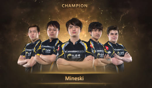 Dota 2メジャー大会で東南アジアが初の王者に『Dota 2 Asia Championships 2018』でMineskiが優勝