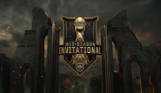 LoL国際大会『2018 Mid-Season Invitational』が5/3(木)より開幕、日本代表『PENTAGRAM』が出場