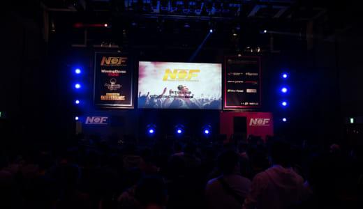 プロチームDeToNatorと東海テレビが『Nagoya eSports Festival Vol.0』を開催、写真レポート