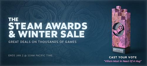 『Steamウィンターセール』がスタート、CS:GOが33%割引の991円、Dota 2は無料