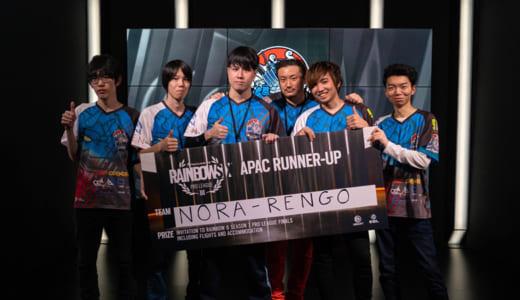 野良連合がアジア大会『Rainbow Six Pro League Season 7 Asia Pacific』で準優勝、世界大会の出場権を獲得