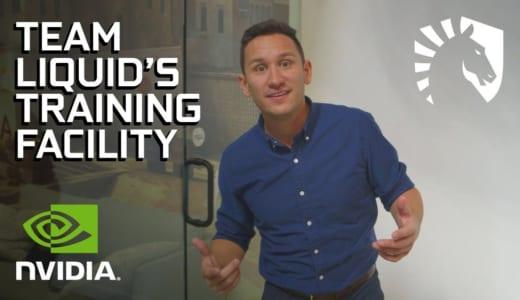 プロゲームチーム『Team Liquid』の練習施設「Alienware Training Facility」の紹介レポートムービーをNVIDIAが公開