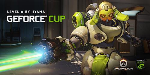 賞金総額60万円の『GeForce CUP: Overwatch』が5/20(土)より開催、決勝は秋葉原UDX THEATERで6/3(土)に実施