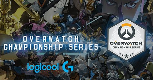 目指せ日本のヒーロー、公式大会『Overwatch Challenger Series(OCS)』が2017年8月に開催