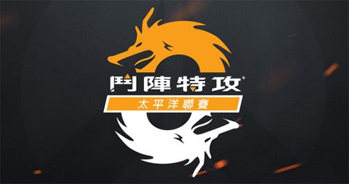 賞金総額約3000万円の公式Overwatch大会『Asia Pacific Championship 2017』が台湾で開催、日本からDeToNator、Sunsisterが出場