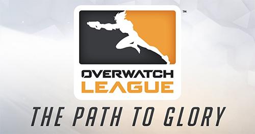 ブリザード・エンターテイメントが公式eスポーツリーグ『Overwatch League』の開催を発表、人気プロスポーツを参考にした運営を実施