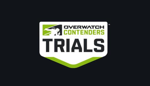 公式大会『Overwatch Contenders 2018 Season 1 Trials Pacific』が2/21(水)~23(金)に開催、日本チームも参戦