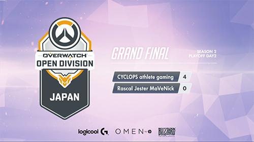 日本公式大会『Overwatch Open Division Japan Season2』でCYCLOPS OSAKAが優勝