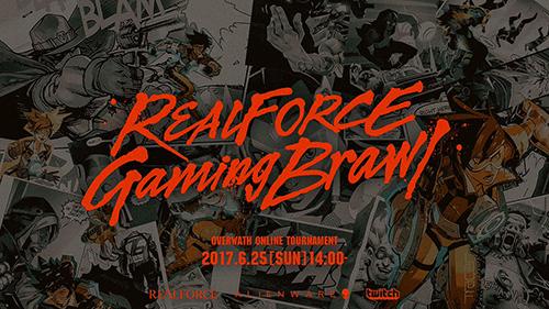 Overwatch大会『REALFORCE GAMING BRAWL』が6/25(月)に開催、ALIENWARE STORE AKIBAでのパブリックビューイングも実施