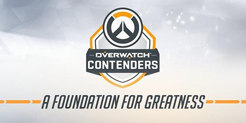 競技シーンのレベルアップを目指す公式デベロップメントリーグ『Overwatch Contenders』がアメリカ・ヨーロッパで2017年6月より開催