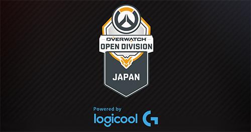 『Overwatch Open Division Japan Season3』グランドファイナルはサイクロプス大阪 vs Naturals北海道に決定、12/24(日)に対戦