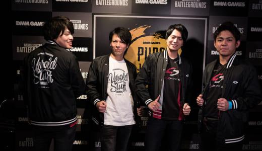 『PUBG JAPAN SERIES αリーグ Phase2』でUSG Hyster1cJamが優勝、「フェイズ1」王者SunSisterの追撃を退ける
