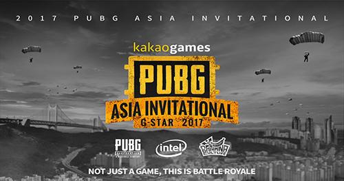 アジア最強決定戦『PUBG ASIA INVITATIONAL at G-STAR 2017』が11/17~19に韓国で開催、各国の代表チーム発表