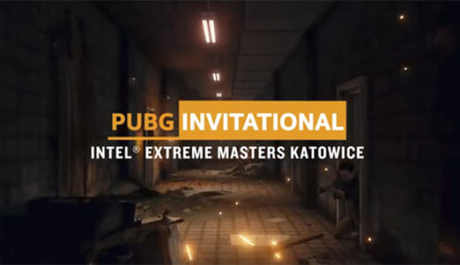 賞金総額5万ドルの『PUBG Invitational Intel Extreme Masters Katowice』が2018年2月24~25日に開催