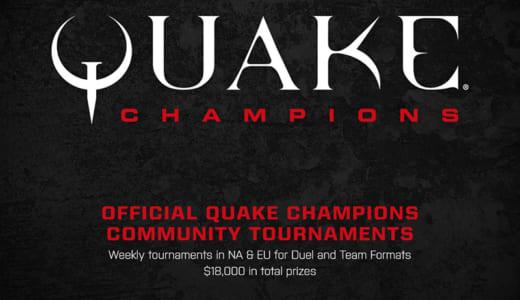 eスポーツプラットフォーム『Battlefy』が『Quake Champions』の公式コミュニティトーナメントを欧米エリアを対象として開催