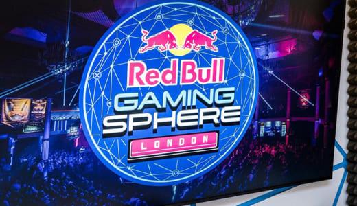ゲーミングスペース『Red Bull Gaming Sphere』が東京に続きイギリス・ロンドンにも登場