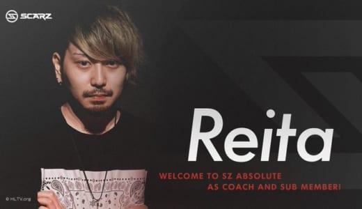 CS:GO『SZ.Absolute』にReita氏がコーチ兼サブメンバーとして加入