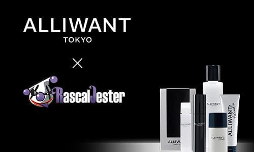 プロeスポーツチーム『Rascal Jester』がメンズ化粧品ブランド『ALLIWANT TOKYO』とスポンサー契約を締結