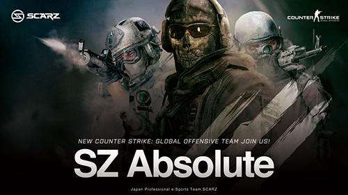 プロゲームチーム『SCARZ』が日本トップクラスのCS:GOチーム『Absolute』のメンバーと契約