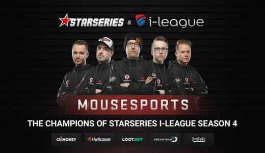 CS:GO『SL i-League Season 4』で古豪mousesportsが念願のタイトルを獲得