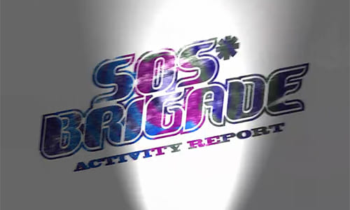 ムービー『SOS*brigade Activity Report』