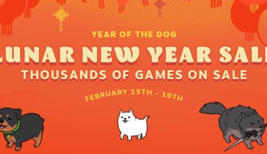 Steamで「旧正月セール」がスタート、『CS:GO』が50%オフの740円に割引