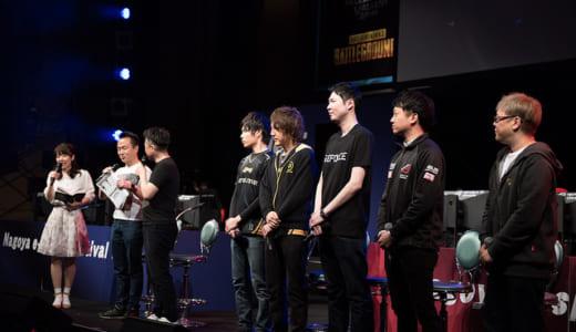 『Nagoya eSports Festival Vol.0』でeスポーツトークショー実施、プロゲーマー、ストリーマー、メーカー、パフリッシャーが登壇