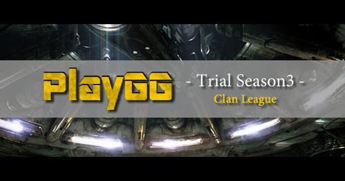 『PlayGG Trial Season3 Razer Clan League』本日より開催