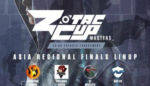CS:GO『ZOTAC CUP MASTERS CS:GO 2018』アジア代表決定戦、優勝は韓国 MVP PKに