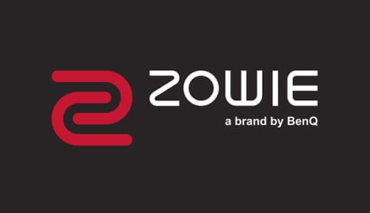『ZOWIE』が日本で設立メンバー・開発チームとの交流会を検討中