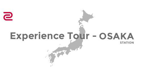 『ZOWIE』主催の製品体験会第2弾『ZOWIE Experience Tour OSAKA』が12/3(日)にOCA大阪デザイン&IT専門学校で開催
