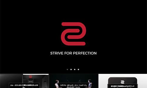 『BenQ』がゲーミングブランド『ZOWIE』の日本公式サイトをオープン