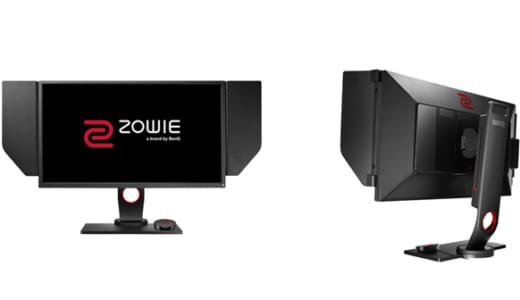 eスポーツ用ゲーミングディスプレー『ZOWIE XL2536』を2月23日(金)に国内発売開始
