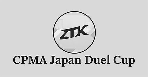 QUAKE3大会『ZTKFPS CPMA JAPAN DUEL CUP』が2月12日(日)に開催