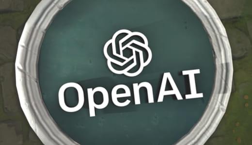 1日に180年分を学習する『OpenAI Bot』が『Dota 2』5vs5で人間と対戦し勝利、2018年8月にプロと対決へ