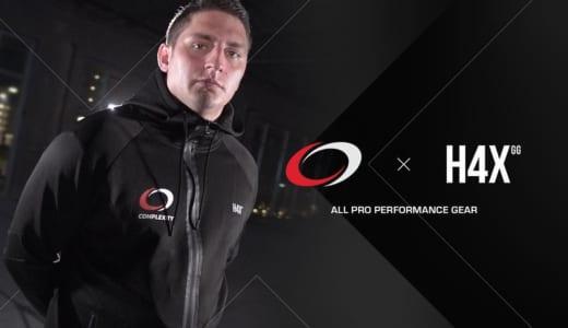 eスポーツアパレル『H4X』がプロゲームチーム『complexity Gaming』と提携