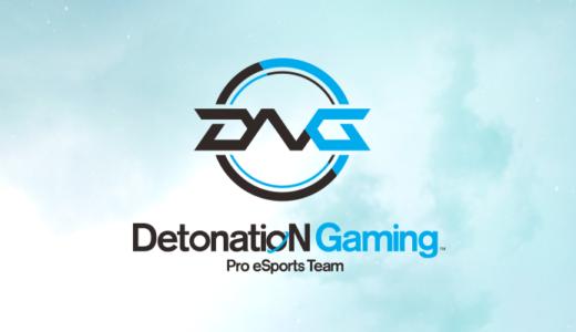 プロeスポーツチーム『DetonatioN Gaming』が元所属選手への出演費滞納について謝罪