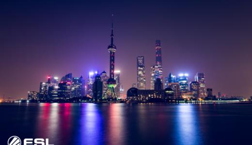 賞金総額25万ドルのCS:GO大会『Intel Extreme Masters Shanghai 2018』が2018年8月1~6日に中国・上海で開催