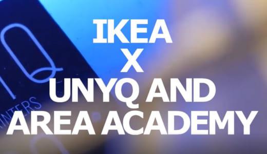 『IKEA』がeスポーツ向け家具の展開計画を発表、『Counter-Strike』で10回の世界王者となったPotti氏の会社がパートナーに