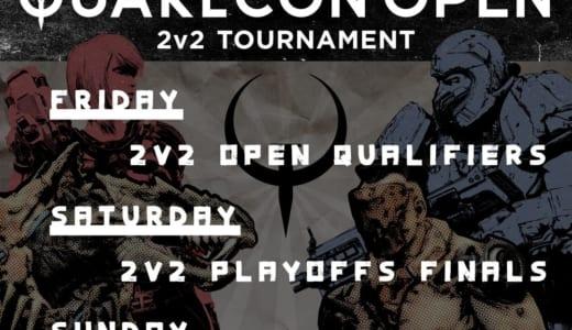 賞金総額20万ドル『QuakeCon Open 2018 2v2 Tournament』『Duel Showdown』の出場登録がスタート