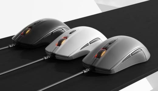 ゲーミングマウス『SteelSeries Rival 110』にホワイト・グレーカラーが登場、2018年6月28日(木)より発売
