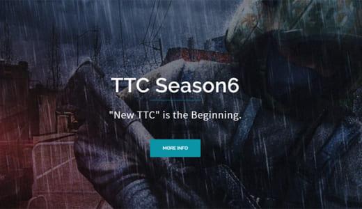 CS:GO大会『TTC Season6』が2018年6月30日(土)18時より開催