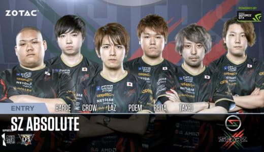 CS:GO『ZOTAC CUP MASTERS CS:GO 2018』アジア代表決定戦、日本SZ Absoluteは韓国MVP PKの圧倒的なマップコントロールの前に4-16で敗退
