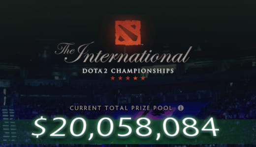Dota 2公式世界大会『The International 2018』の賞金総額が2000万ドル(約22億円)を突破