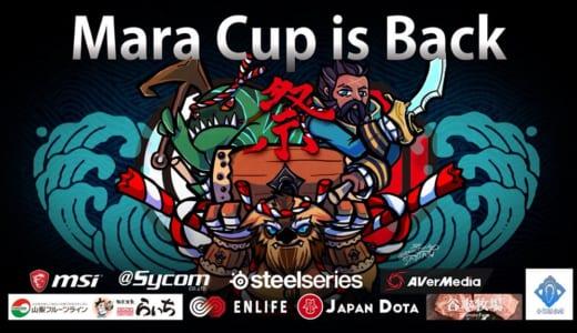 Dota 2大会『Dotaまらカップ2018 in Tokyo』オフラインファイナル「Scarus」vs「chaos」が7/28(土)16:30より開始