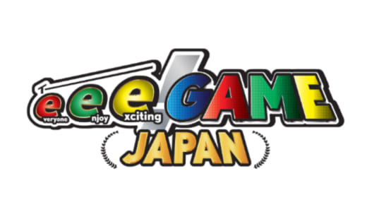 「J-WAVE」「J:COM」「JTB」「ガンダム」等が続々とeスポーツに参入を表明