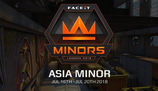 7/16(月・祝)開幕、CS:GO『FACEIT Asia Minor Championship London 2018』でSignature Gamingがビザ問題により出場見合わせ、日本SZ Absoluteと同グループ
