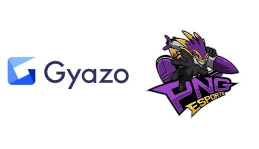スクリーンショット撮影・共有ツール「Gyazo」がeスポーツチーム『Pro esport stream Next Generation(PNG)』とスポンサー契約を締結